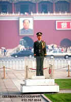 Click Here to view Tiananmen Square (Beijing)