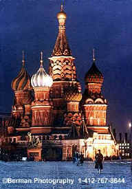 Click here to view St. Basil's Cathedral